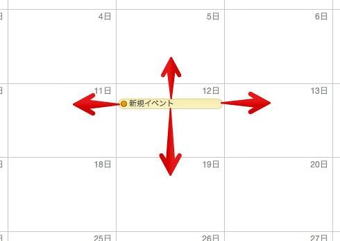 カレンダー 2013-06-09 16-53-44.jpg