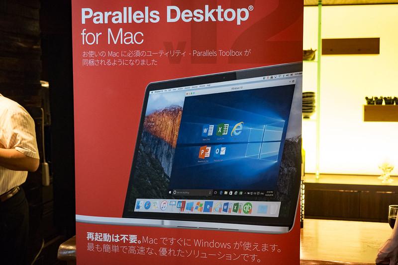 Parallels_Desktop12-2