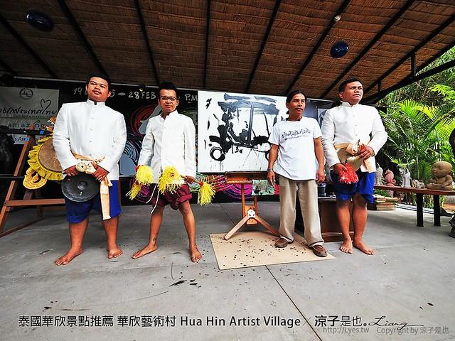 泰國華欣景點推薦 華欣藝術村 Hua Hin Artist Village 21