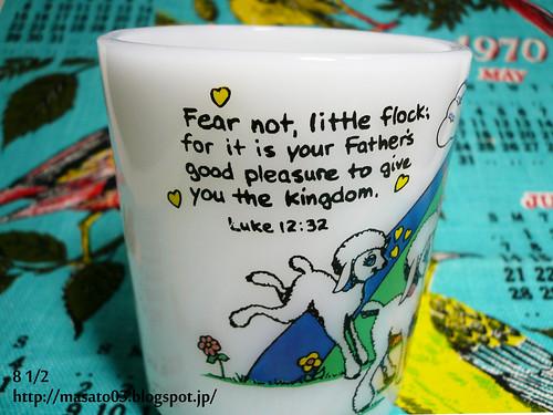 Fire King Little Lamb mug 2