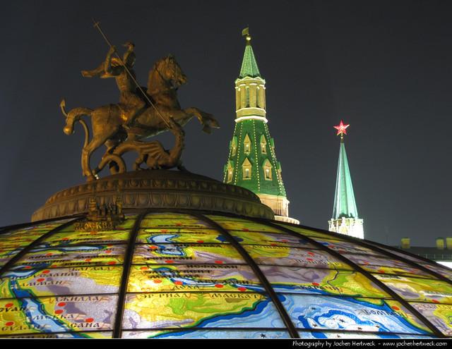 Manezhnaya Square, Moscow, Russia