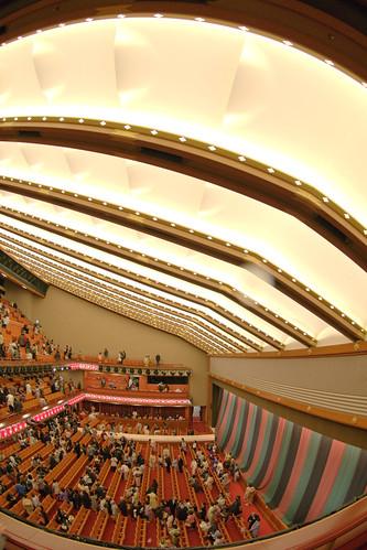 歌舞伎座開場 : こけら落し初日