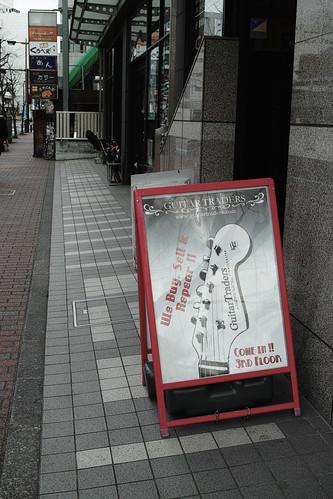 2013.04.06(SDIM4803