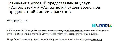 Screenshot_4_6_13_10_04_PM.png