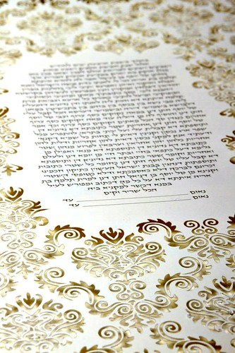 fine gold and white paper cut ketubah with Hebrew calligraphy