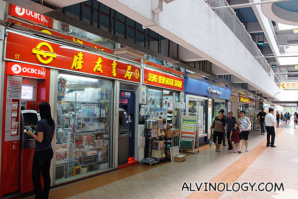 There are still many books and stationery shops in Bras Basah Complex today