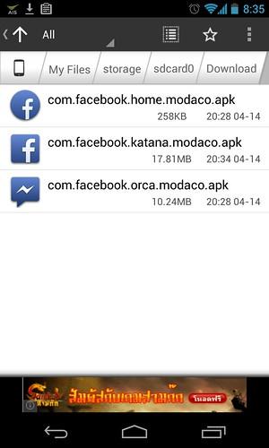 Install Facebook Home