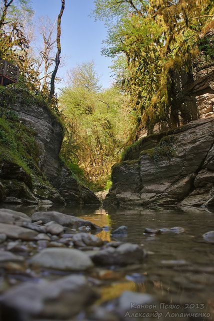 Мокрый Каньон реки Псахо