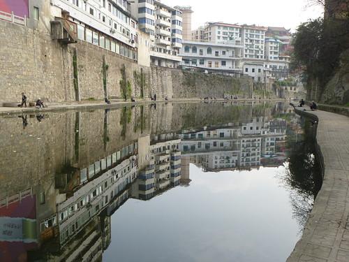 Guizhou13-Zunyi- Xiang Jiang-Miroir (5)