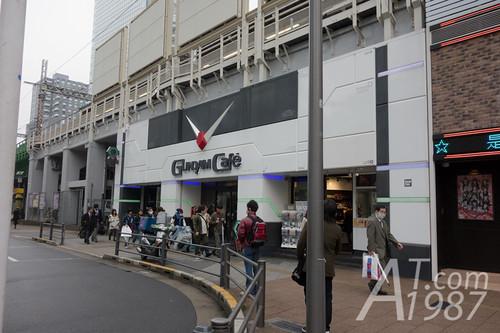 Japan Trip : Akihabara