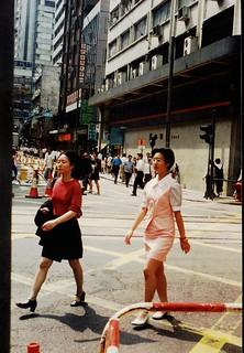 1996_HongKong_0079