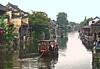 Enduring - Xitang