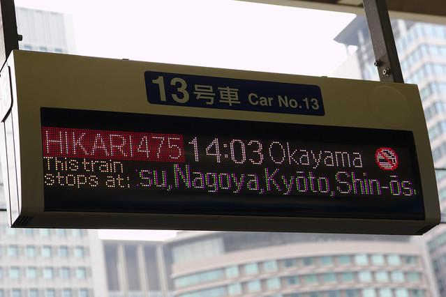 0619 - En el shinkansen
