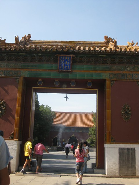 beijing lama temple IMG_3198