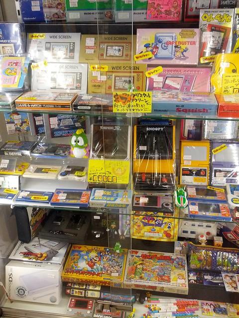 1198 - Akihabara Electronic Town