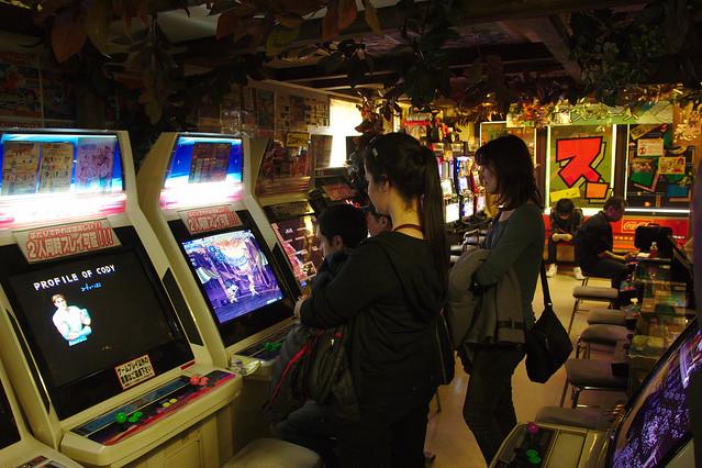 1202 - Akihabara Electronic Town