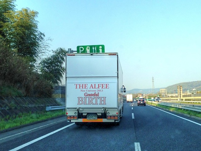 THE ALFEE ツアートラック #2