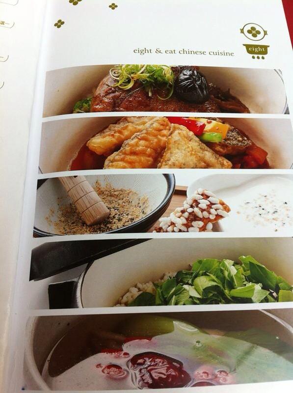台中 八月江南燒 『許小M 台中美食分享』