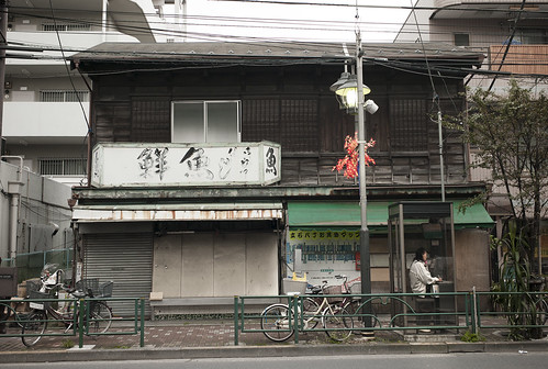 CF J1 02 051 東京都葛飾区立石 et28a#