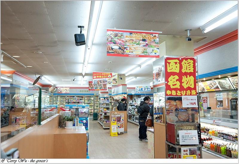 Day2 - Hasegawa Store 串燒便當-3