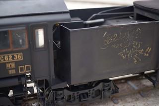 蒸気機関車C62@小矢部。