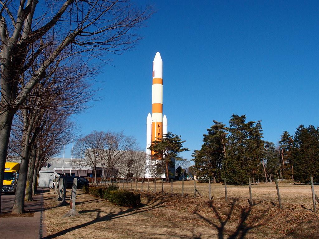 H2 rocket (fake)