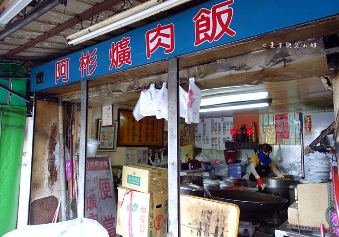2 第五市場 太空紅茶冰 阿義紅茶冰阿彬爌肉飯