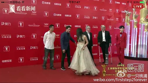 TOP - Shanghai International Film Festival - 11jun2016 - firststep2forever - 02