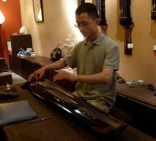 Chinese Instruments | CompMusic