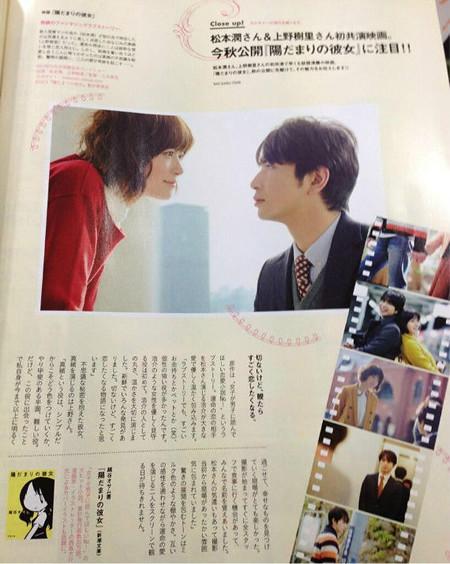 《Hanako》2013年 3/28号