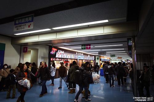 2013_Tokyo_Japan_Chap4_8