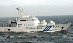 motor ship, fast attack craft, vehicle, ship, sea, missile boat, watercraft, boat, coast guard,