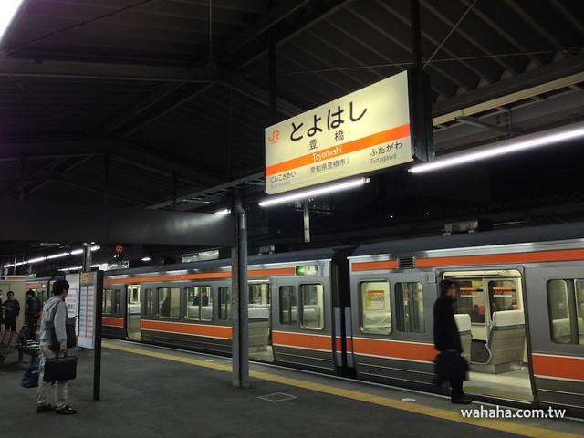 富士山靜岡空港