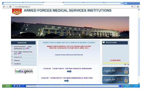 AFMC MBBS Admission 2014 Application Form   afmc  Image