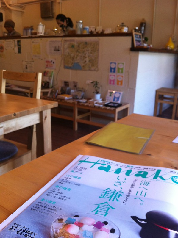 cafe in Kamakura