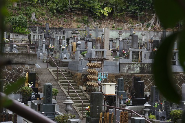 0417 - Kamakura