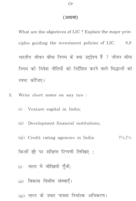 DU SOL B.Com. (Hons.) Programme Question Paper - Financial Markets, Institutions And Financial Services - Paper XXI