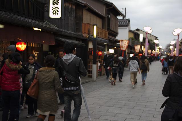 1096 - Nara