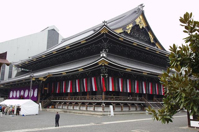 0962 - Higashi Hongan-ji