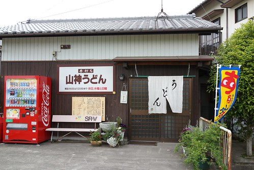 20130426うどん巡り