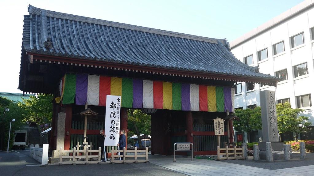 Gokoku-ji Entrance