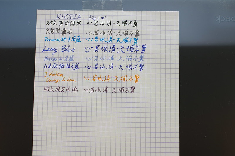 RHODIA_80_front