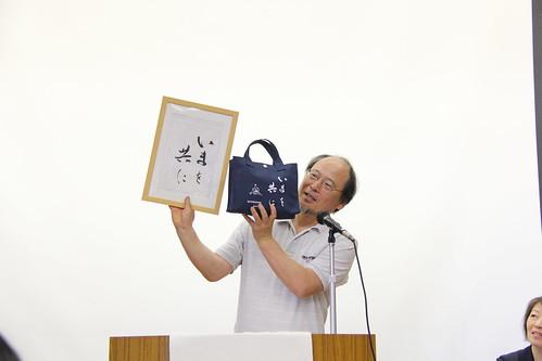 20130524チャペル・アッセンブリ・アワー
