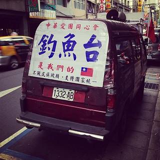 台湾の右翼っていうか要するにanti-Tiwanization=親中=容共=左翼だよね?