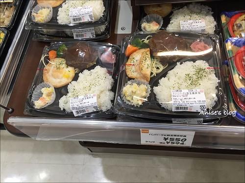 日本7-11超市_伊藤洋華堂021