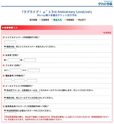 スクリーンショット 2013-04-09 23.08.58
