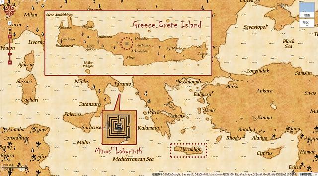 2013.0401.Greece.001.Crete Island