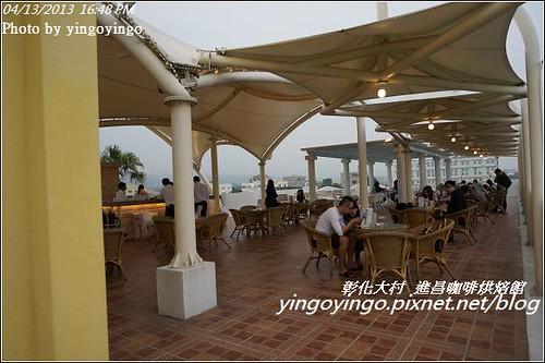 彰化大村_進昌咖啡烘焙館20130413_DSC02868