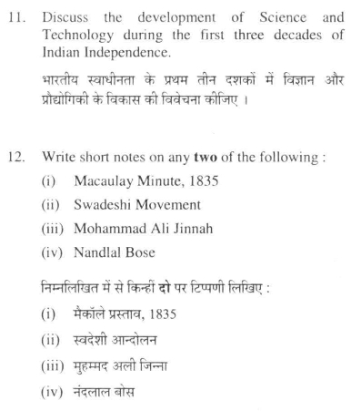 DU SOL B.A. Programme Question Paper - (HS5) History of India From 1750-1970 (Discipline) - Paper XI