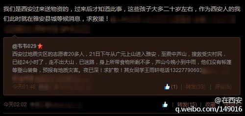王雨轩欺骗了全世界